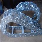 45*100厂家直销重型钢制拖链塑料拖链穿线拖链