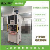FBS-X电动伺服旋铆机 扭力检测机