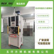 电动伺服旋铆机 扭力检测机