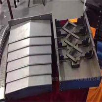 友佳VFP-1000YXZ三轴加工中心钢板防护罩