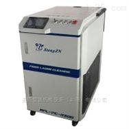 激光去氧化层设备STQX-1300S