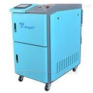 激光清洗机STQX-1350S