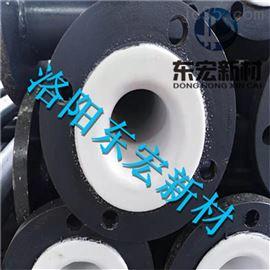 40~600mm8月管道报价:钢衬四氟乙烯管道咋买,耐磨管