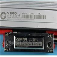 SINO信和KA600光柵尺