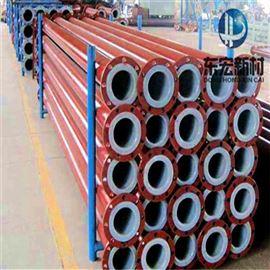 56~800mmDN200钢衬聚乙烯复合管道批发价