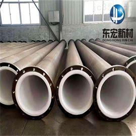 专业加工耐酸碱盐钢衬塑复合管道