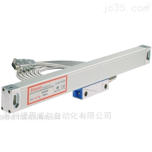 怡信GS10光栅尺
