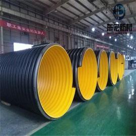 DN3000mm大口径钢带缠绕波纹管道