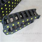 供应工程塑料拖链静音工程尼龙拖链
