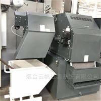 定制各种形式机床冷却液过滤用纸带过滤装置