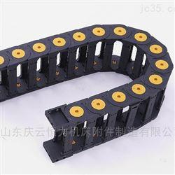数控机床塑料拖链