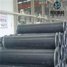 65~800义马电厂用超高分子耐磨复合管道、煤矿管道