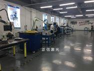 佛山非標機器人焊接正信激光無死角焊接類型