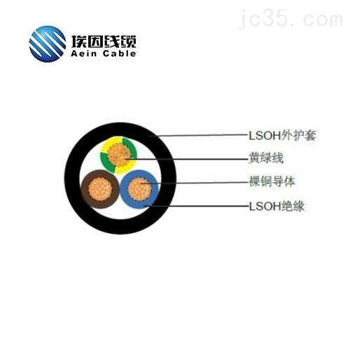 埃因YY LSZH低烟无卤电缆机床制造用