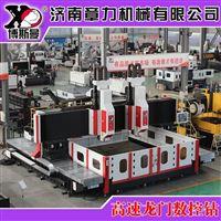 重型分体-3030换热器管板钻铣加工一体机用数控高速钻铣床