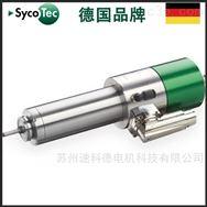 高温高压特种电机德国工厂定制