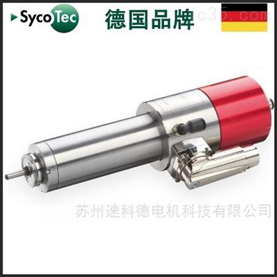 4033-DC钻铣磨雕刻高速自动换刀风冷精密DC电主轴