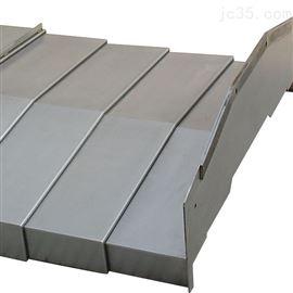 850850钢板防护罩