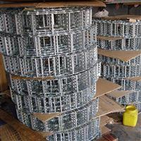 厂家直销铸管机穿线钢铝拖链
