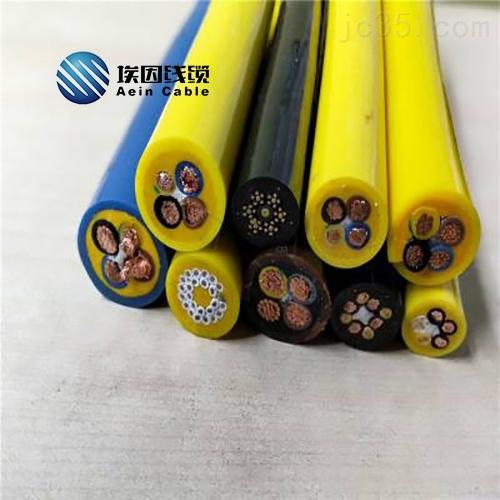 埃因CE聚氨酯电缆H05BQ-F/H07BQ-F电缆耐油