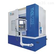 YKS7225數控蝸桿砂輪磨齒機