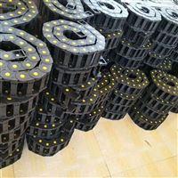 淄博55*200电缆保护塑料拖链