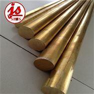 锰黄铜HMn58-2铜棒材HMn58-2铜板材