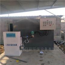 临沂市屠宰场污水处理达标设备