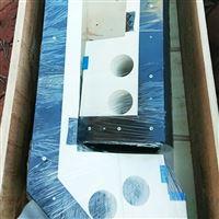 生产高质量阻燃风琴护罩