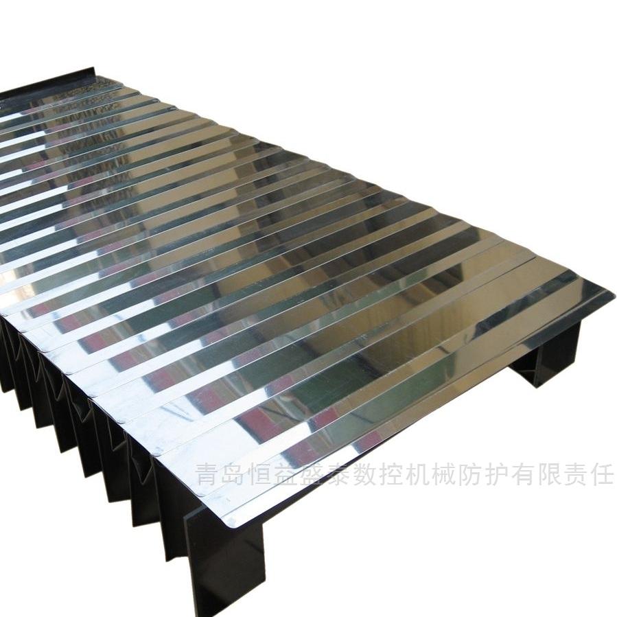 盔甲式风琴防护罩的分类及产品特点