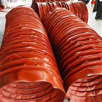 红色硅胶布高温风道口软连接定做