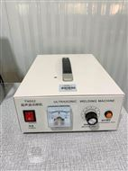 東莞N95耳帶點焊機 超聲波焊接機生產廠家