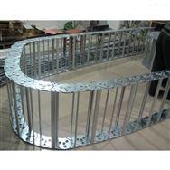 桂林钢制拖链