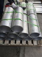 6061铝合金管厚壁铝管厂