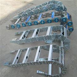 立式加工中心钢制拖链
