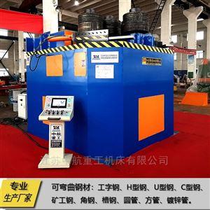 ZHW24S-1000A四轴型材弯曲机
