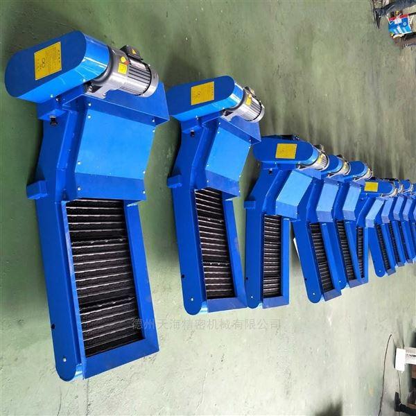 数控机床链板排屑机生产中心