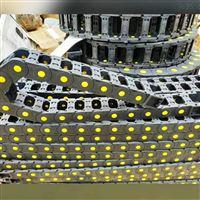 销售加强环保型机床塑料拖链厂家