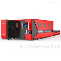 1000-12000W帶交換台光纖激光切割機