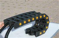 桁架机器人穿线塑料尼龙拖链