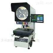 廣東萬濠投影儀CPJ-3015Z