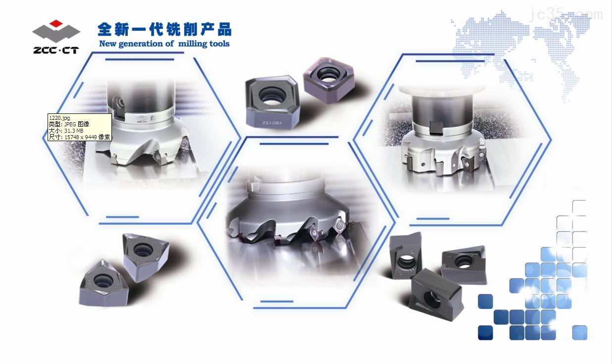 株洲钻石FMD02铣削刀具
