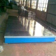 定制加工 铸铁装配平台 试验铁地板价格低