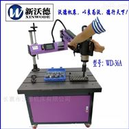 电动触屏垂直万向6-36伺服攻丝机厂家直销