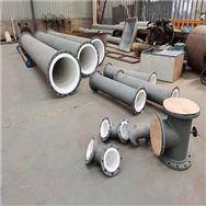 信阳市钢衬塑管道生产厂家