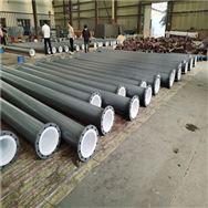 洛阳钢衬塑管道生产厂家