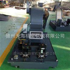 定做厂家订购机床反冲式刮板滚筒排屑机