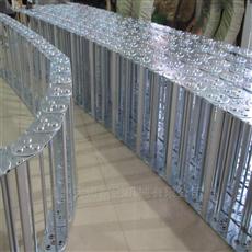 定做桥式钢铝拖链批发厂家