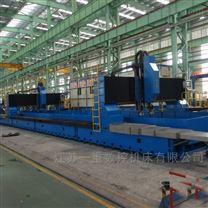 供应24米数控双龙门高速钻铣加工中心
