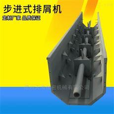 机床步进式排屑机生产厂家